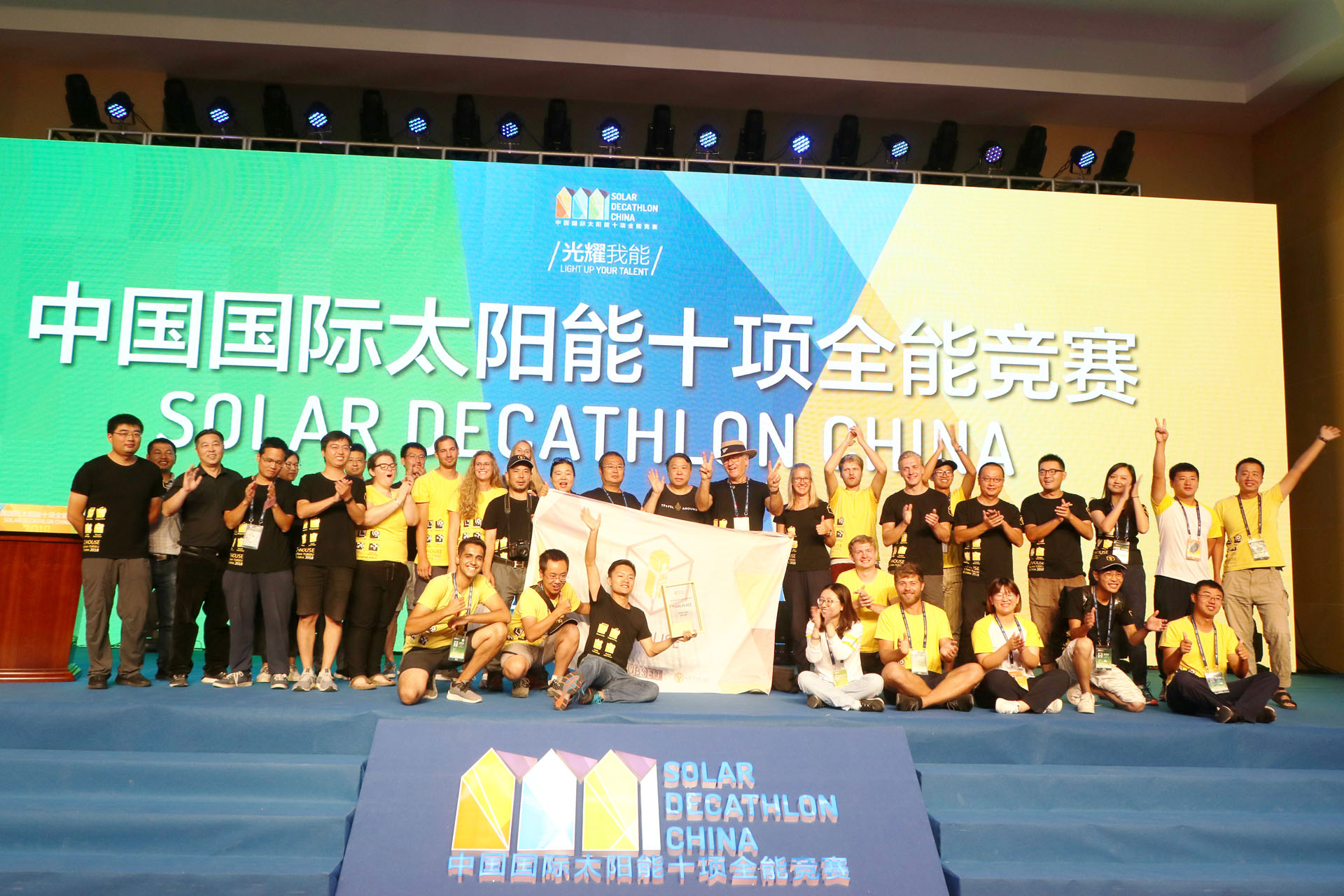IGS | Solar Decathlon China